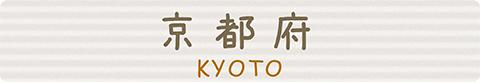京都ebooks