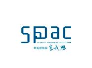 静岡県舞台芸術センターSPAC